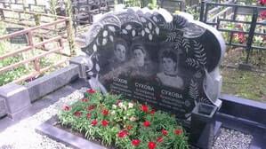 Памятник на могилу Воркута Ваза. Лезниковский гранит Балашиха